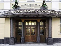 """Гостиница """"Полесье"""" г. Москва"""